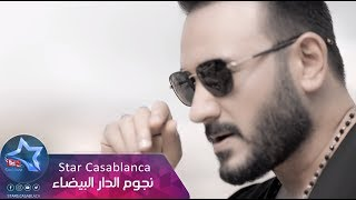 قيس هشام - المصلحة (حصرياً) | 2018 | (Qais Hisham - Almaslaha (Exclusive