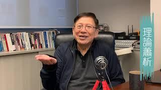 滙控CEO辭職中國欠4000億美元真有其事?〈蕭若元:理論蕭析〉2019-08-07