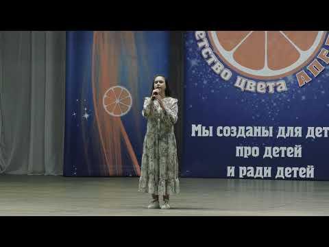 Калюжная Анастасия Александровна