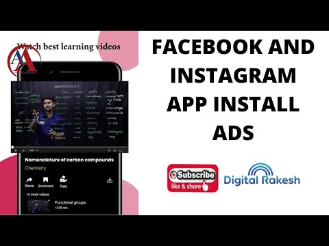 How to increase mobile app install from facebook