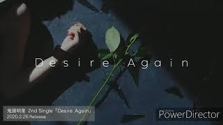 鬼頭明里 Desire Again MV short