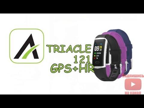 Triacle 121 Активный браслет с GPS и измерением сердечного ритма.Распаковка, подключение, настройка