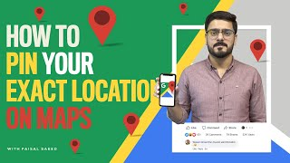 How to pin your exact location on maps