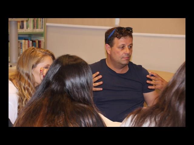 יניב דנינו – מורה בקדמה