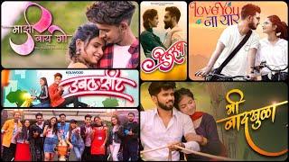 Insta Marathi Songs | Latest Marathi Songs | Viral Marathi Song | Reels song