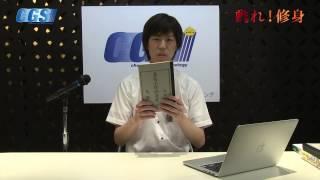 予告編~GHQに消された日本人の心よ甦れ!