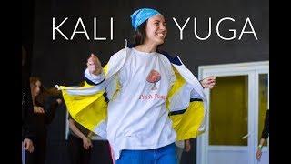 Rich The Kid   Plug Walk   Choreography By Kali Yuga   D.Side Dance Studio