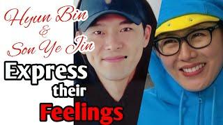 Hyun Bin & Son Ye Jin Express their Feelings / Hyun Bin ❤️ Son Ye-jin