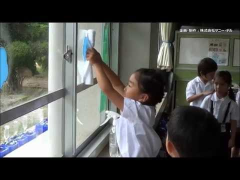 Ikomadai Elementary School