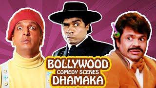 Bollywood Comedy Scenes Dhamaka - Best of Bollywood Comedy - Rajpal Yadav | Riteish Deshmukh