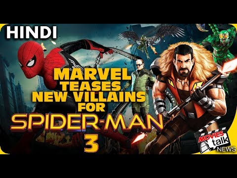 Spider-Man 3 Film Has A New Villains According To MCU? [Explained In Hindi]