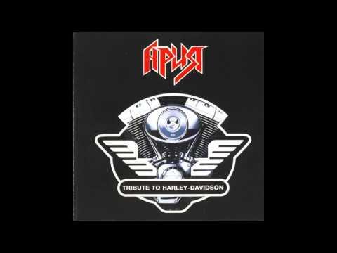 "Aria — ""Careless Angel"" [Беспечный ангел] (Golden Earring - ""Going to the Run"" cover)"