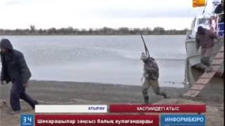 Каспий теңізінде атыс болды