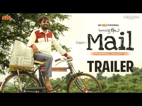 Mail Trailer