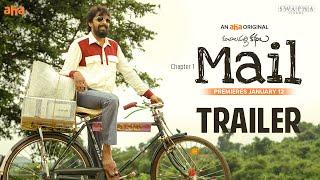 Mail trailer 1