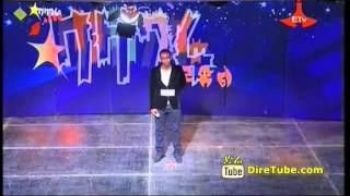 Balageru Idol Biniam Eshetu, Vocal Contestant 3rd Audition Addis Ababa