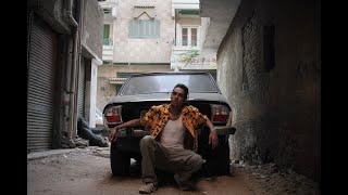 تحميل اغاني Marwan Pablo X Molotof - El Gemeza (Official Music Video)(مروان بابلو - الجميزة(الفيديو الرسمي MP3