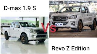 เปรียบเทียบออฟชั่น Revo Z Edition J Plus กลับ d-max Blue Powe 1.9 s
