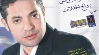 اغاني طرب MP3 bashar darwish radi بشار درويش راضي تحميل MP3