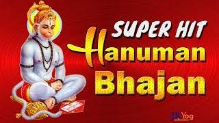 SUPER HIT SONG   Hanuman Bhajan 2018   Hanuman Song