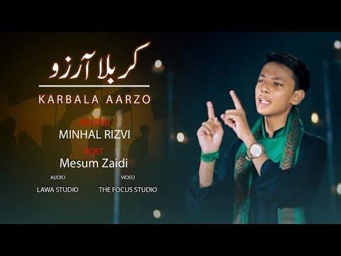 Noha 2018 - Karbala Arzoo - Minhal Rizvi - Muharram 2018