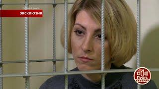 Ольга Алисова: «Яне боюсь наказания, нострадать будет мой ребенок».
