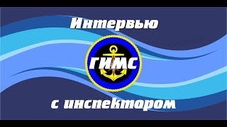 Фирма в тюмени по строительству лодок