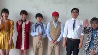KIRINJI-『11』完成記念コメント