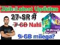 Video for zain tv offers