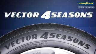 Goodyear Vector 4 Seasons Gen 2