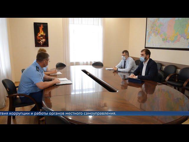 Областная прокуратура инициировала 6 законопроектов за полгода
