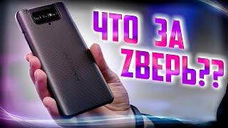 Мобильный телефон Asus Zenfone 7 Pro ZS671KS