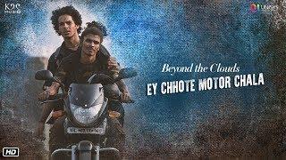 Ey Chhote Motor Chala  Dilshaad Shabbir Shaikh