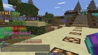 Рейтинг и топ серверов Minecraft MCTop.Pro - лучшие ...
