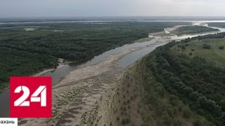 Куда уходит Волга? - Россия 24