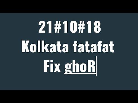 Fatafat (kolkata),,,15/09/18~free ank, Patti, Jodi, result