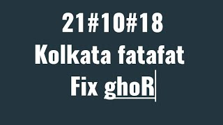 Kolkata fatafat tips - hmong video