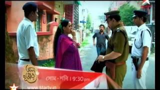 Why Will Pari Be Arrested By Police?