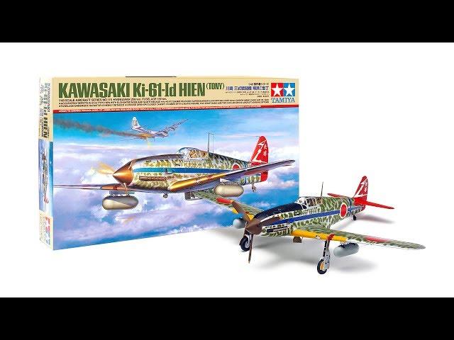 Aires 1//48 Kawasaki Ki-61-Id Hien Tony Cockpit Set # 4712