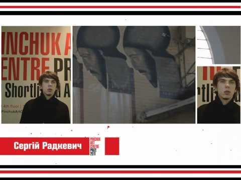 Сергій Радкевич - YouTube