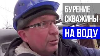 Бурение скважин - ГидБурСервис