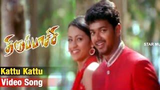 Kattu Kattu Video Song   Thirupaachi Tamil Movie   Vijay   Trisha   Devi Sri Prasad   Perarasu