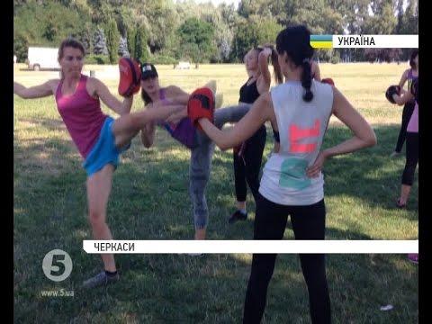 Переселенка з Донецька запровадила курси бойового мистецтва для жінок