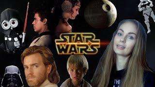 D.A//Я СМОТРЮ: Star Wars или как я поцеловала Дарта Вейдера