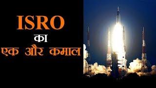 अब धरती के चप्पे-चप्पे पर रहेगी नजर, ISRO का PSLV-C43 रॉकेट लॉन्च