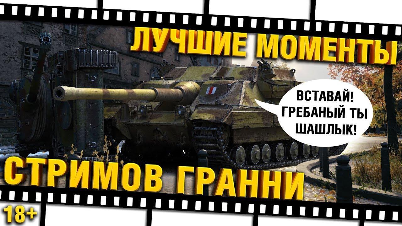#ЛМСГ 39 - ШАНС ЕСТЬ ВСЕГДА