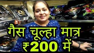 Image Result For Car Accessories Wholesale Market In Delhi