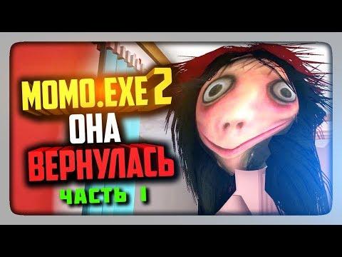 MOMO.EXE 2 - ОНА ВЕРНУЛАСЬ! ✅ MOMO.EXE 2 HORROR GAME Прохождение #1 (видео)