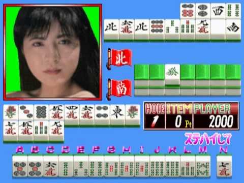 Mahjong Erotica Golf Japan MAME Gameplay video Snapshot -Rom name mjegolf-