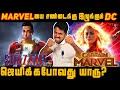 Captain Marvel vs Shazam Fans War Starts Who Wins SRK Leaks DC Marvel
